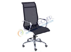 Mesh Seat Office Chairs