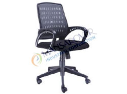Black Adjustable Height Mesh Chair