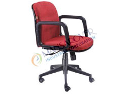 Adjustable Executive Office Chair